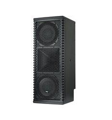 KV2 Audio EX26 aktivni zvučnik